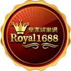 royal1688 logo